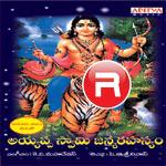Ayyappaswamy Janma Rahasyam