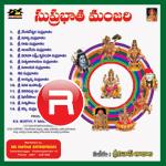 suprabhatha manjari
