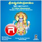 Sri Vishnu Sahasra Namam