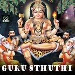 Guru Sthuthi