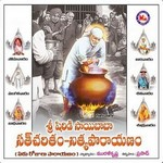 Sri Shiridi Sai Baba Sacharitham - Nithya Parayanam