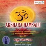 Akshara Hamsalu - Vol 1