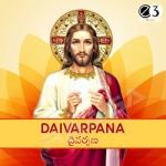 Daivarpana