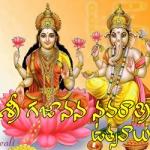 Sri Vigneshwara Navarathri Uthsavalu