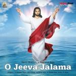 O Jeeva Jalama