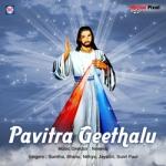 Pavitra Bakthi Geethalu