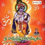 Sri Ramakrishna Gaanamrutham