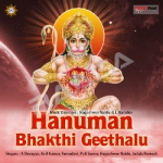 hanuman bhakthi geethalu