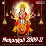 Mahankali -  2009 (Vol 2)