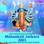 Mahankali Jathara - 2003