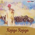Rajigo Rajiga