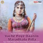 Vache Poye Darilona Maradhalu Pilla