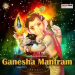 Ganesha Mantram