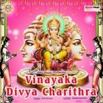 Vinayaka Divya Charithra