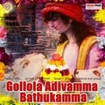Gollola Adivamma Bathukamma