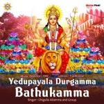 Yedupayala Durgamma Bathukamma