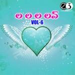 La La La Love - Vol 6