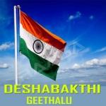 Desha Bhakthi Geethalu