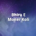 Bhiru E Moner Koli