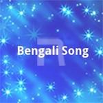Bengali Song