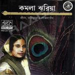 Kirtan Bhaktimulak Loksangeet By Kamala Jharia