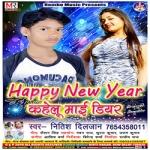 Happy New Year Kahilu My Dear