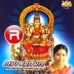 Devi Krithis
