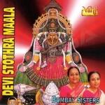 Devi Stothra Maala