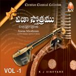 Veena Sthothram - Vol 1 (Andhra Christian Hyms on Veena)