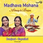 madhava mohana (abhangs& bh...