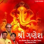 Shree Ganesh