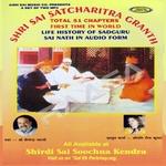 Sai Satcharitra Granth