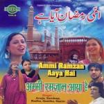 Ammi Ramzaan Aaya Hai