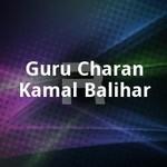 Guru Charan Kamal Balihar