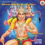 Bhola Bhala Hanuman
