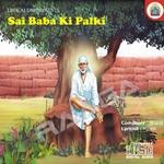 Saibaba Ki Palki