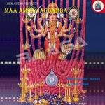 Meri Maiya Sherawali