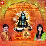 Hey Bhole Bhayharan Nath