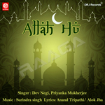 Allah Hu