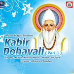Kabir Dohavali - Vol 1