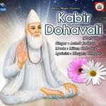 Kabir Dohavali - Vol 11