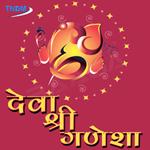 Deva Shree Ganesha