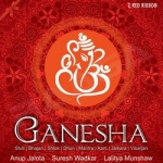 Ganesha (2014)
