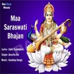 Maa Saraswati Bhajan