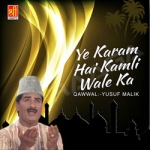Ye Karam Hai Kamli Wale Ka