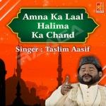 Amna Ka Laal Halima Ka Chand