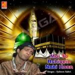 Mai To Ashiqein Nabi Hoon