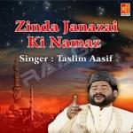 Zinda Janazai Ki Namaz
