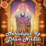 Mehndipur Ka Dham Nirala