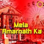 Mela Amarnath Ka